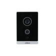 Dahua VTO2211G-WP IP-video (WiFi/POE) intercom outdoor unit