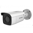 Hikvision DS-2CD2T26G1-4I - IR Fixed Bullet Network Camera