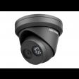 Hikvision DS-2CD2323G0-I Black