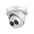 Hikvision DS-2CD2343G0-IU 4 mm