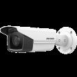 Hikvision DS-2CD2T43G2-4I 4 mm