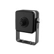Dahua IPC-HUM4231 - 2MP WDR Pinhole Network Camera