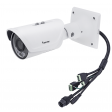 Vivotek IB9367-H - Bullet Network Camera - 2MP - 30M IR - IP67 - IK10 - WDR Pro