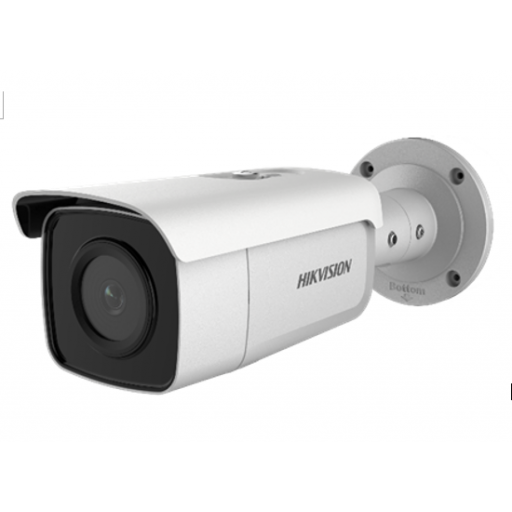 Hikvision DS-2CD2T46G1-4I - IR Fixed Bullet Network Camera