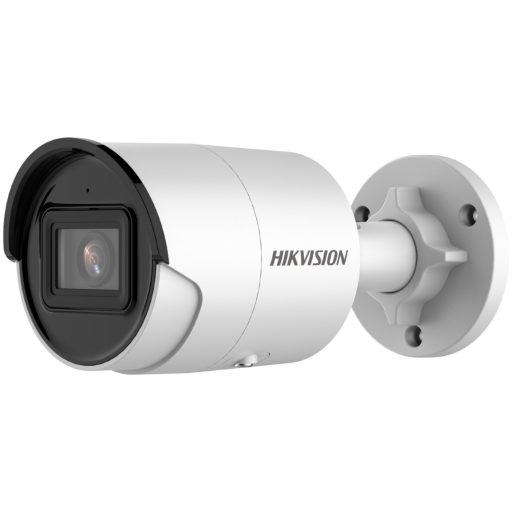Hikvision DS-2CD2043G2-I 2.8 mm