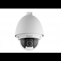 Hikvision DS-2DE4225W-DE - 2MP - 25x zoom - Outdoor