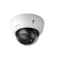 Dahua IPC-HDBW2531R-ZS - Full HD 5MP Varifocal Mini IR-dome - WDR, IP67, Vandal proof