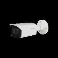 Dahua IPC-HFW8241E-Z5 - 2 Megapixel Full HD - WDR - IR Bullet Network Camera