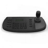 Hikvision HIK DS-1200KI - Keyboard for NVR