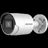 Hikvision DS-2CD2023G2-I 2.8 mm