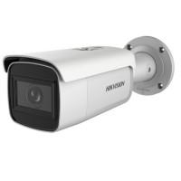 Hikvision DS-2CD2643G1-IZS