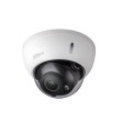 Dahua IPC-HDBW2531R-ZS - Full HD 5MP Varifocale Mini IR-dome - WDR, IP67, Vandaalbestendig