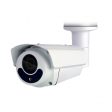 AVTECH DGM2563 2MP IR Bullet IP Camera