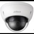 Dahua IPC-HDBW1531E-S - 5 MP - H.265 - POE - WDR - Indoor/Outdoor Dome - 2.8mm lens - SD