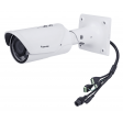 Vivotek IB9367-HT - Bullet Network Camera - 2MP - 30M IR - IP67 - IK10 - Cable Management