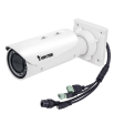 Vivotek IB9371-HT - Bullet Network Camera - 3MP - IK10 - IP66 - WDR Pro - IR