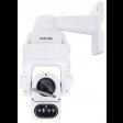 Vivotek SD9365-EHL Speed Dome Camera - 2MP - 1080P - 20x Zoom - IP66 - 150m IR
