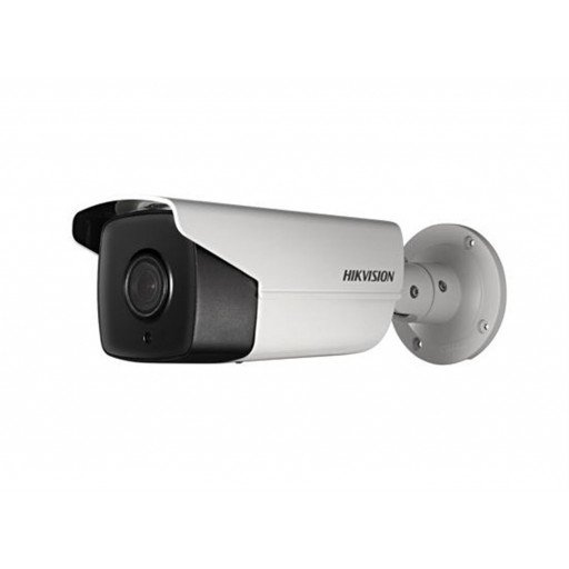 Hikvision DS-2CD4B26FWD-IZS - 2MP Outdoor Bullet Camera ( 2.8-12mm motorized vari-focal lens)