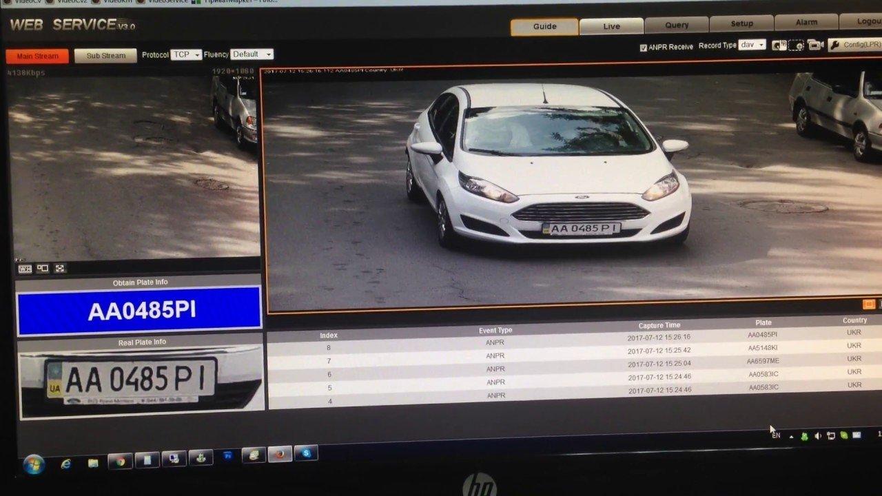 Afbeeldingsresultaat voor anpr camera beelden