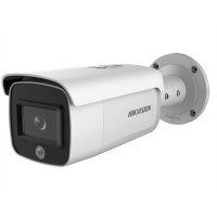 Hikvision DS-2CD2T46G1-4I/SL