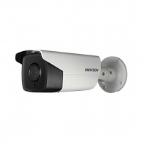 Hikvision DS-2CD4A26FWD-IZS/P (8-32mm) 2MP Outdoor Gemotoriseerde Vari-Focal Bullet