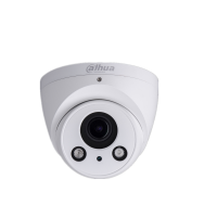 Dahua IPC-HDW2221R-ZS - 2MP WDR IR Eyeball Netwerk Camera