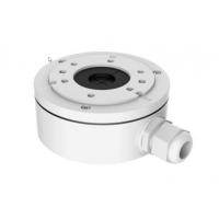 Hikvision HIK DS-1280ZJ-XS  - Lasdoos voor Dome(Bullet) Camera