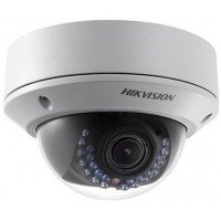 Hikvision DS-2CD2722FWD-IZS - 2MP Fixed IP66 Vandal-proof Mini Dome ( 2.8-12mm vari-focal lens)