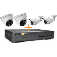 AVTECH Outdoor Bundel Set - 1x AVH304 + 2x AVM2200T + 2x AVM2220T