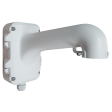 Hikvision HIK DS-1604ZJ Wall mount bracket