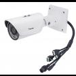 Vivotek IB9367-H - Bullet Network Camera - 2MP - 30M IR - IP67 - IK10 - WDR Pro