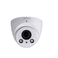 Dahua IPC-HDW2531R-ZS - Full HD - 5MP- Network Mini IR-Dome Camera IP67 - Vandal proof - Varifocal
