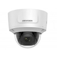 Hikvision DS-2CD2745FWD-IZS - 4MP, WDR, IR, Varifocal Network Dome Camera (2.8-12mm)