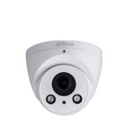 Dahua IPC-HDW2531R-ZS - Full HD - 5MP- Network Mini IR-Dome Camera IP67 - Vandal proof - Varifocal