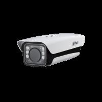 Dahua DHI-ITC237-PU1B-IRZ - 2 MP - WDR - ANPR Licence Plate recognition camera (range 1- 8m distance)